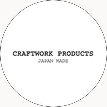 クラフトワークプロダクツのメーカー紹介
