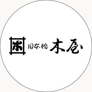 木屋のメーカー紹介