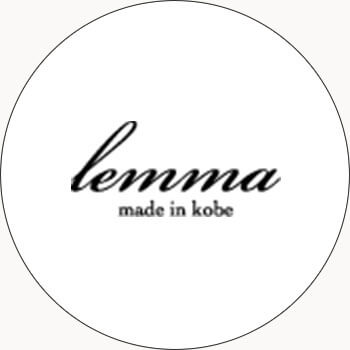 レンマの職人紹介