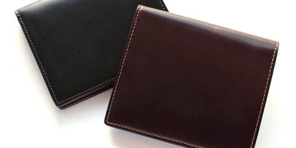 cd921babf674 二つ折り財布ならフリスピ   メンズ通販のフリスピ