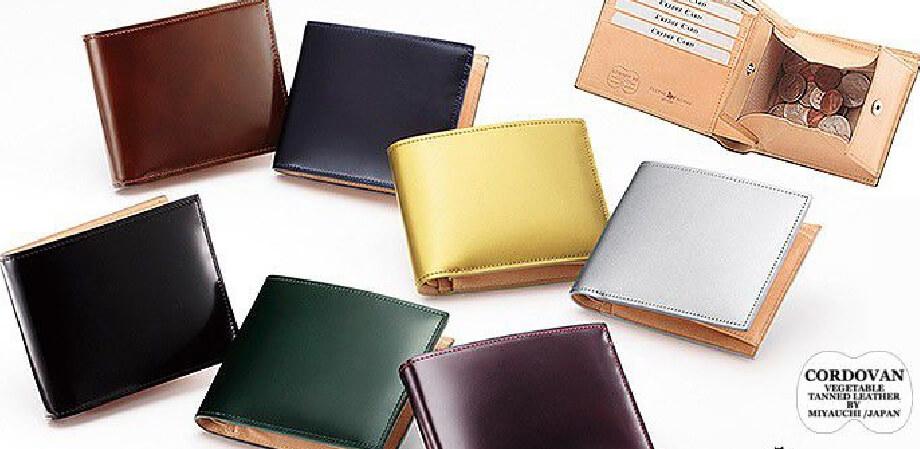 フライングホース コードバン二つ折り財布