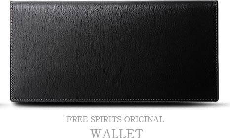 フリースピリッツ 財布