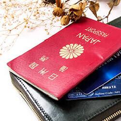 パスポートケース ファスナー