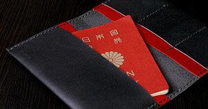 パスポートケースカテゴリートップイメージ