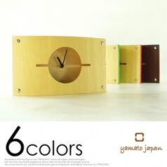 男性プレゼント 置き時計 ヤマト工芸
