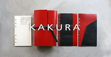 手帳カバー カクラ2