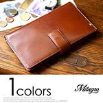ミラグロのヌメ革テラローザブラウン30枚カード収納長財布