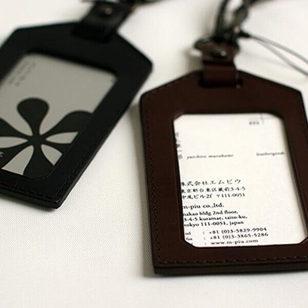 エムピウのカードケース amuleto