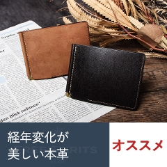 アンカーブリッジ Short Wallet ANCHOR BRIDGE